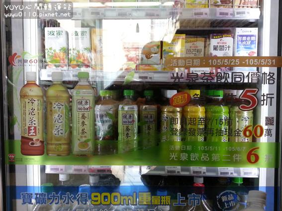 光泉健康蕎麥2