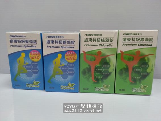 遠東生技-特級藍藻錠+特級綠藻錠1