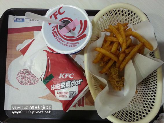 KFC-99群星餐3