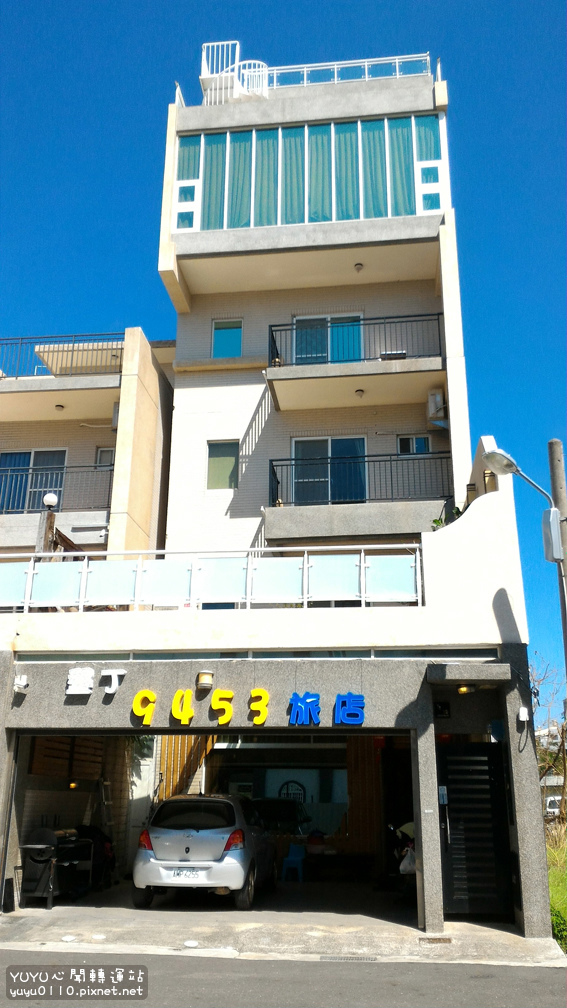 墾丁9453旅店1