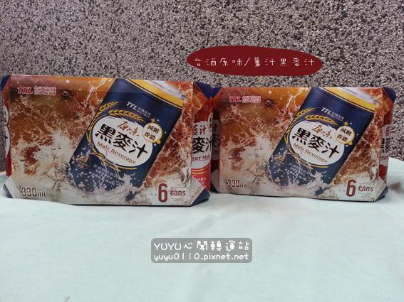台酒原味薑汁黑麥汁1