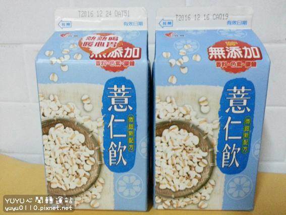 光泉薏仁飲(微糖新配方)1