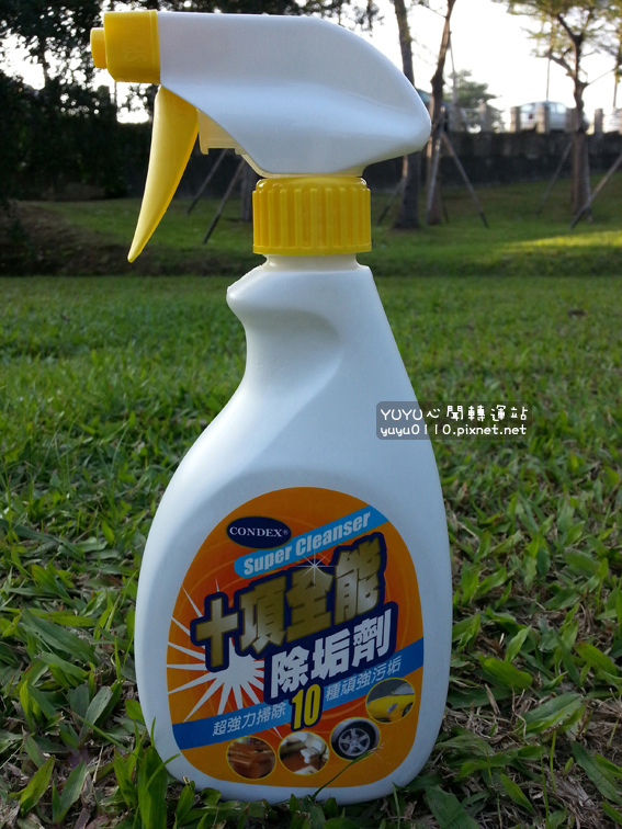 Condex康潔-十項全能除垢劑+超氧悍將槽淨霸2
