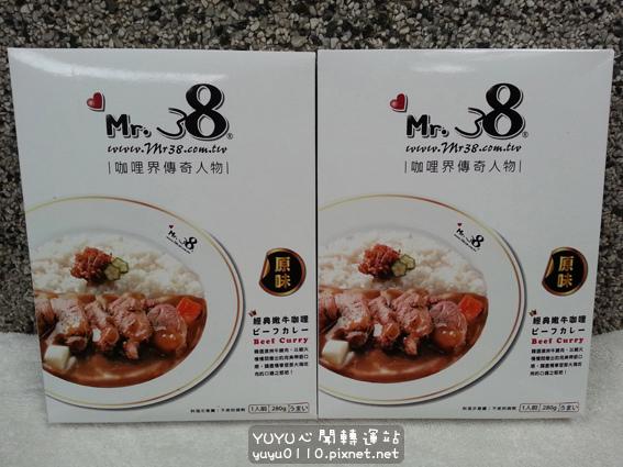 Mr.38重量級咖哩包5