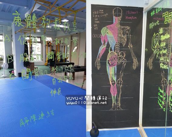 康體運動空間26