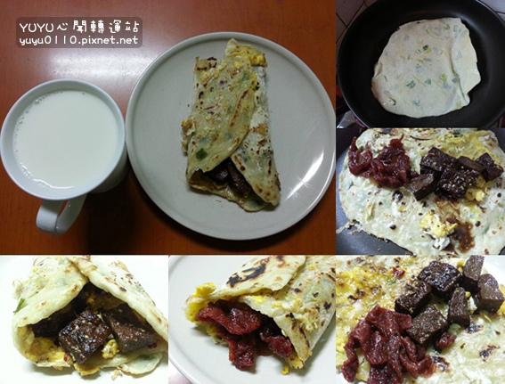 宏國極品素食零食系列19