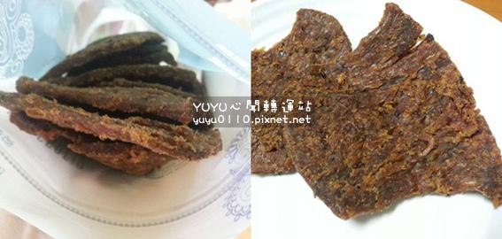 宏國極品素食零食系列23