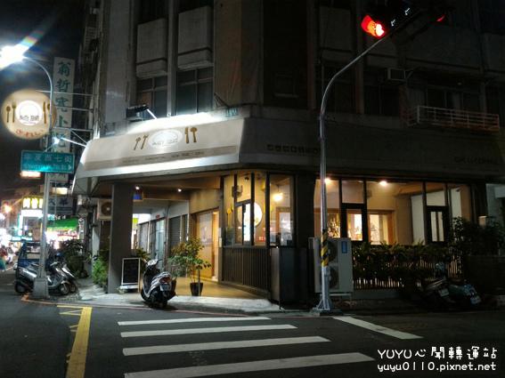 綺麗複合式餐廳1