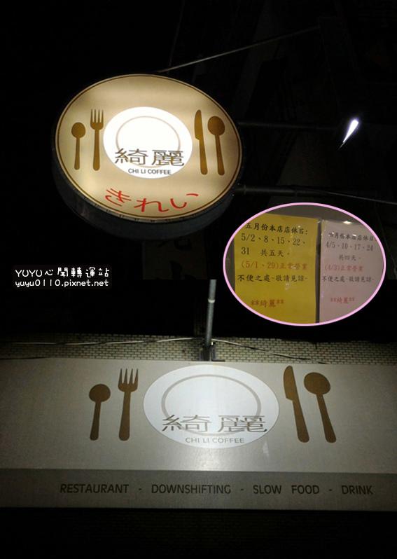 綺麗複合式餐廳2