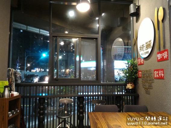 綺麗複合式餐廳16