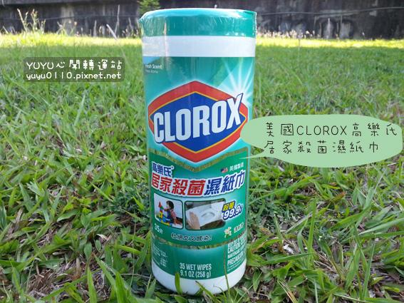 美國CLOROX-高樂氏居家殺菌濕紙巾1