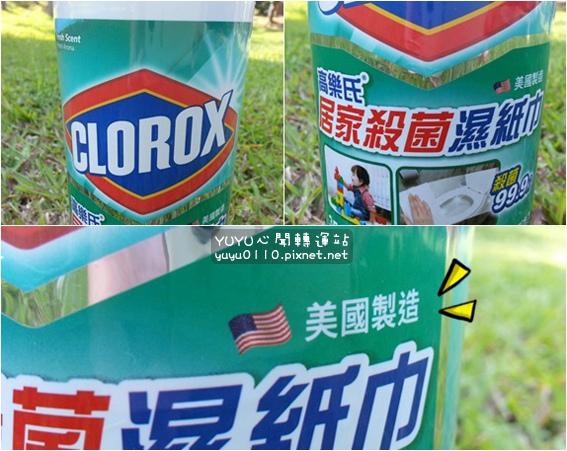 美國CLOROX-高樂氏居家殺菌濕紙巾2