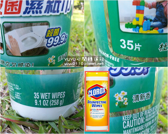 美國CLOROX-高樂氏居家殺菌濕紙巾3