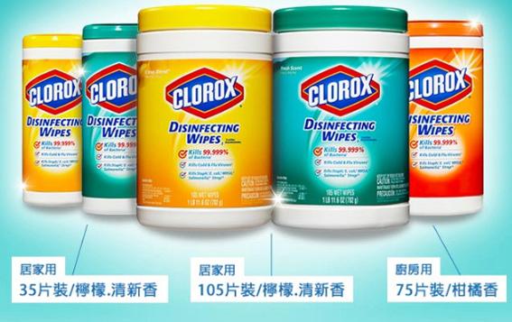 美國CLOROX-高樂氏居家殺菌濕紙巾4