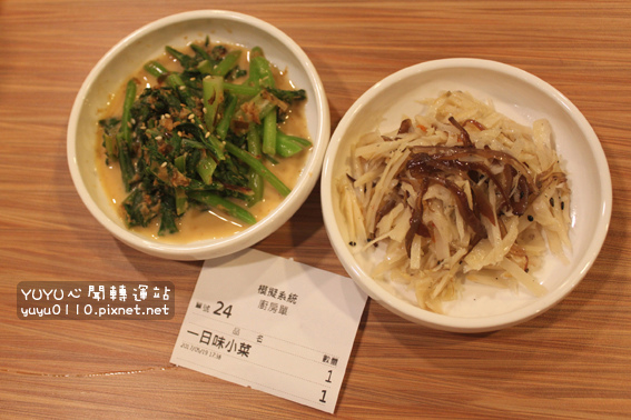口力口里~迷人咖哩燒飯專門【愛買復興店】43