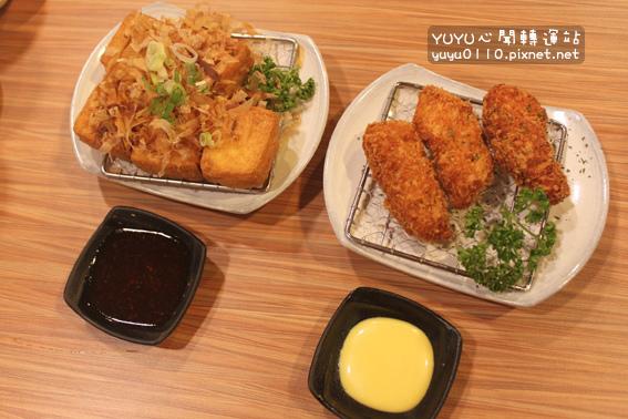 口力口里~迷人咖哩燒飯專門【愛買復興店】46