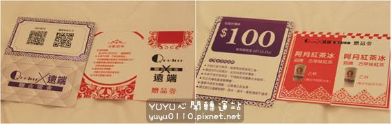 【Q摩登】旅宿9