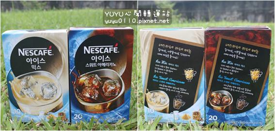 雀巢三合一冰咖啡+雀巢美式冰咖啡2