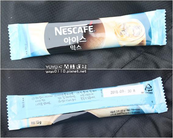 雀巢三合一冰咖啡+雀巢美式冰咖啡17