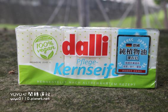 Dalli達麗-純植物油親膚抗敏洗衣皂1