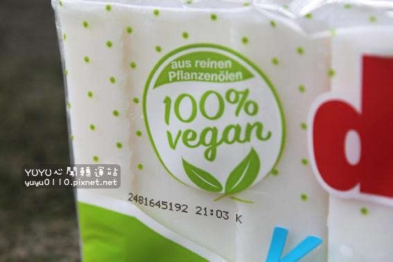 Dalli達麗-純植物油親膚抗敏洗衣皂3