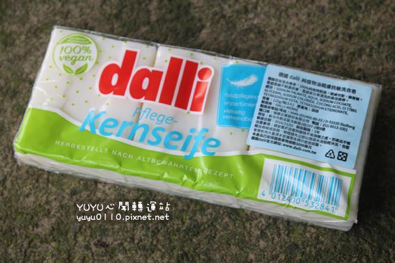 Dalli達麗-純植物油親膚抗敏洗衣皂5