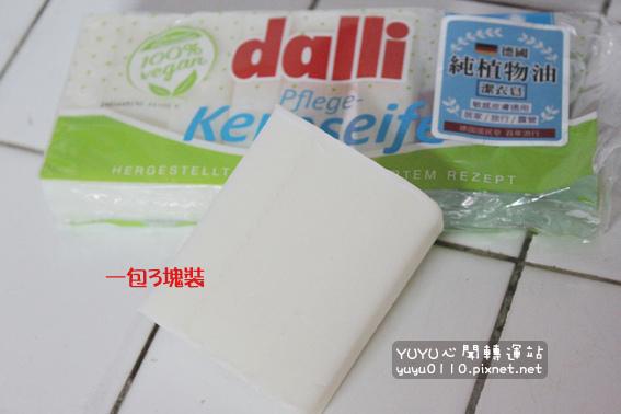 Dalli達麗-純植物油親膚抗敏洗衣皂8