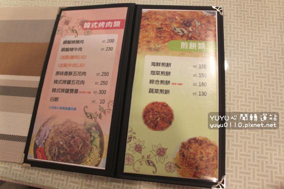 韓春館(韓食料理)7