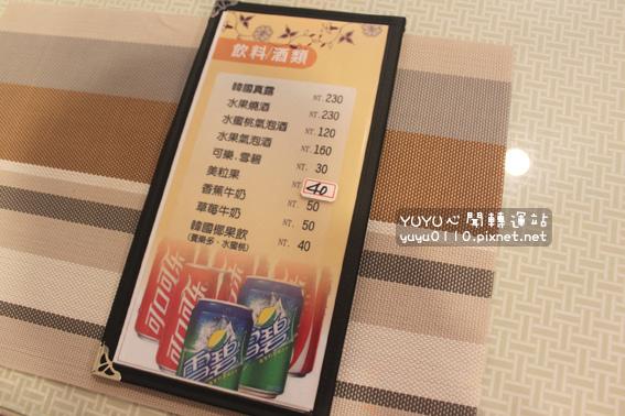 韓春館(韓食料理)10