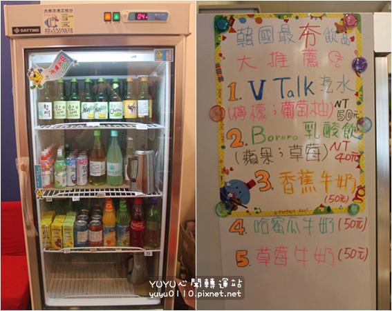 韓春館(韓食料理)21