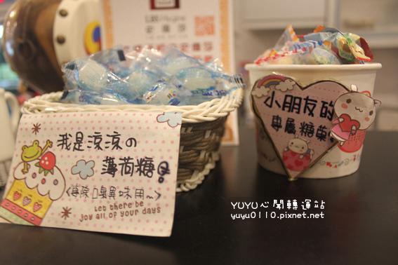 韓春館(韓食料理)24