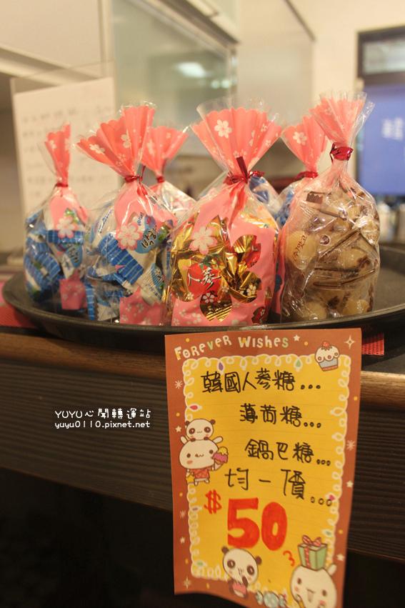 韓春館(韓食料理)25