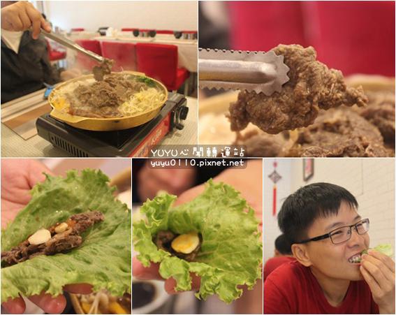 韓春館(韓食料理)31