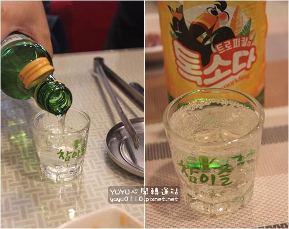 韓春館(韓食料理)45