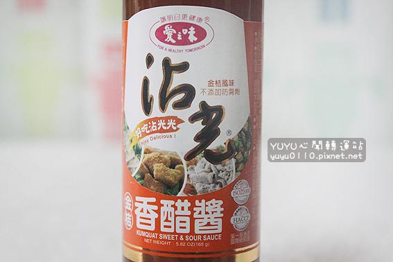 愛之味沾光金桔香醋醬3