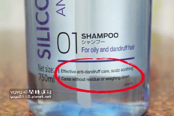 syoss絲蘊無矽靈去屑洗髮乳4