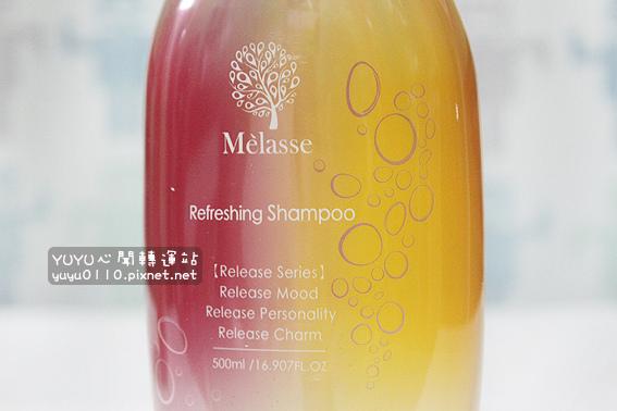 Mélasse釋放系列洗髮精-釋放個性‧清爽洗髮精5