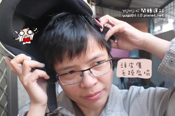 Mélasse釋放系列洗髮精-釋放個性‧清爽洗髮精10