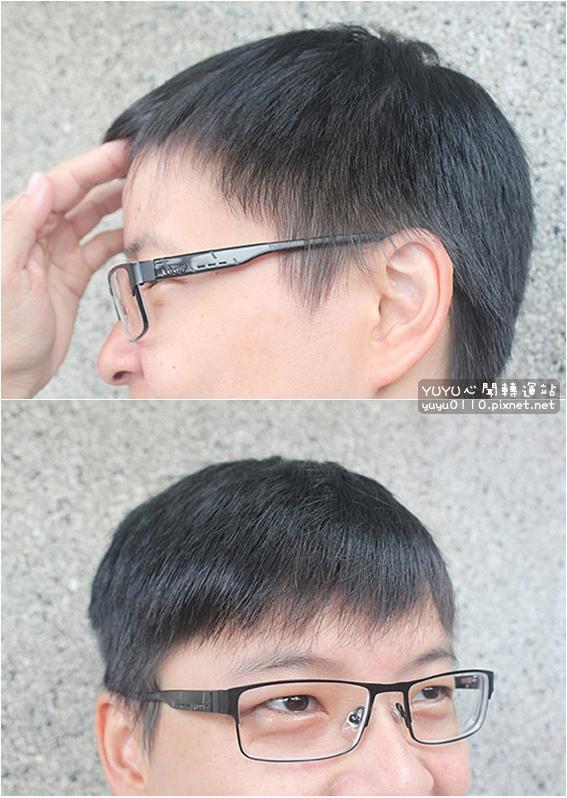 Mélasse釋放系列洗髮精-釋放個性‧清爽洗髮精14