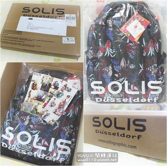SOLIS熱帶天堂鳥(系列)Ultra大尺寸基本款電腦後背包3