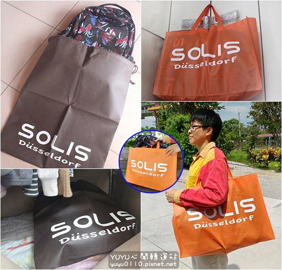 SOLIS熱帶天堂鳥(系列)Ultra大尺寸基本款電腦後背包5