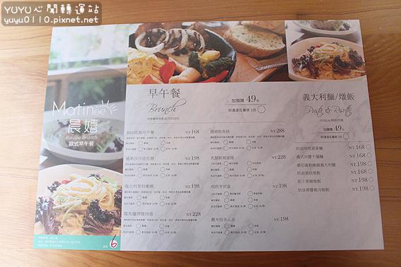 晨嬉matinee高雄博愛店8