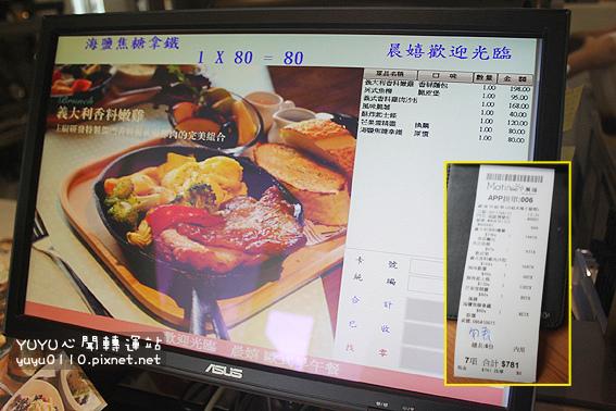 晨嬉matinee高雄博愛店14