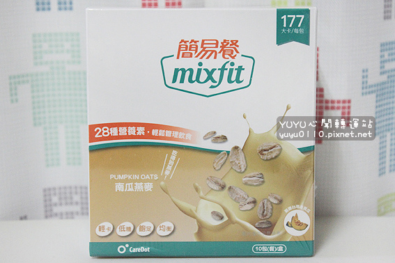 mixfit簡易餐12