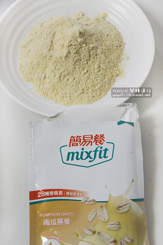 mixfit簡易餐19