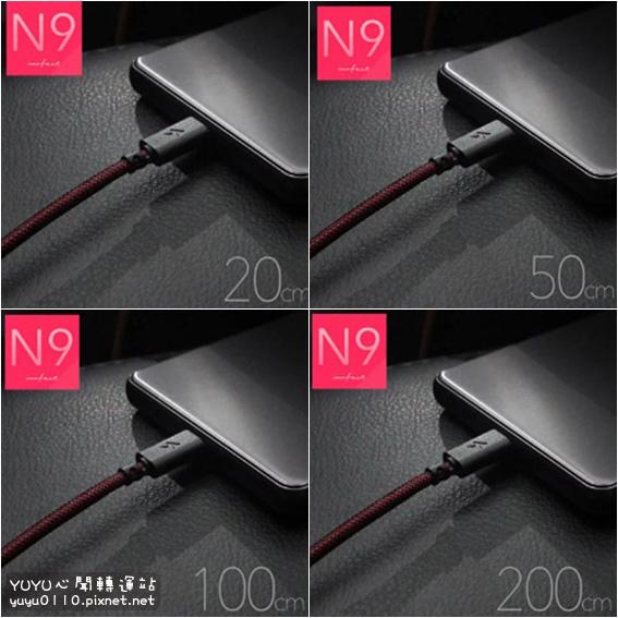 innfact-N9極速充電線5