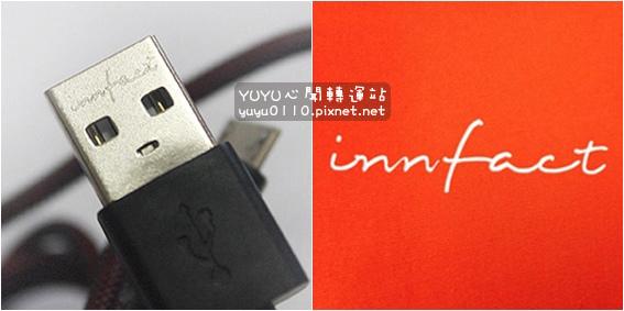 innfact-N9極速充電線6
