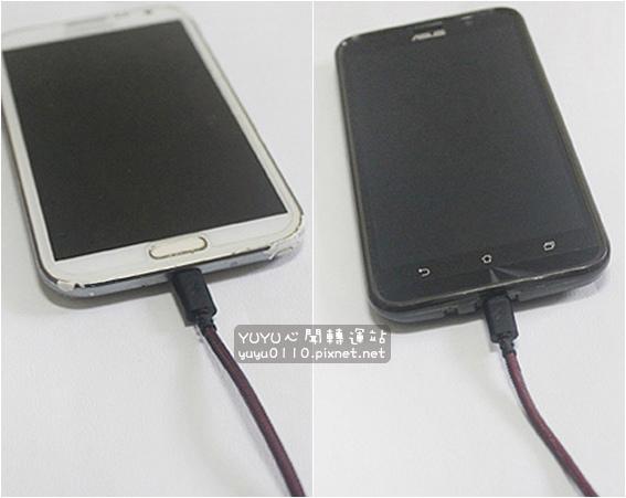 innfact-N9極速充電線8