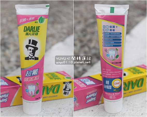黑人超氟抗敏護理牙膏8