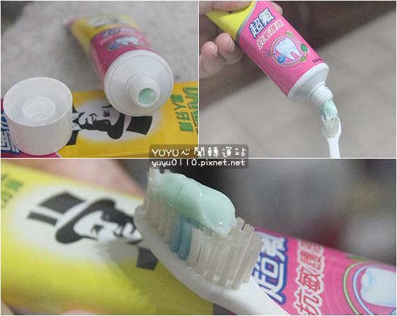 黑人超氟抗敏護理牙膏11